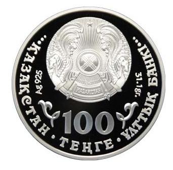 Виды серебряных монет 10 грошей 1961 года цена