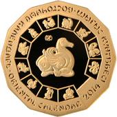 """Золотая монета """"Год Лошади"""" - восточный календарь"""