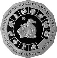Год Лошади - Восточный календарь