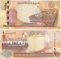 1/2 dinar (1/2 динара), Bahrain (Бахрейн), 2008