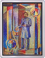 Ыбрай Алтынсарин - Изобразительное искусство Казахстана
