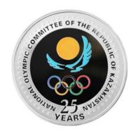 25-лет Национальному Олимпийскому комитету РК