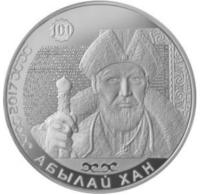 """Абылай Хан - серия """"Портреты на банкнотах"""" (в блистере)"""