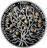 """Родина яблок - серия """"Достояние Республики"""" (лучшая монета 2014 года)"""