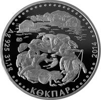 """Кокпар - серия """"Обряды, национальные игры Казахстана"""""""