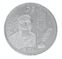 Абай. 175 лет - нейзильбер, номинал 100 тенге