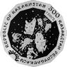 """Год мыши - серия """"Восточный календарь"""""""