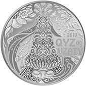 Кыз узату (100 тенге) - Обряды, нац.игры Казахстана