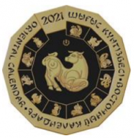 """Золотая монета """"Год быка"""" серии Восточный календарь"""