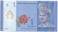 Малайзия, 1 ринггит, 2012 г