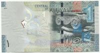 Кувейт, 1 динар, 2014 г