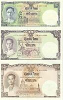 Таиланд, 16 батов, необычная тройная банкнота!
