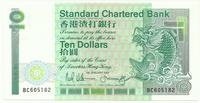 Гонконг, 10 долларов, 1987 г