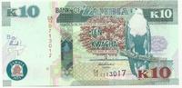 Замбия, 10 квача, 2012 г