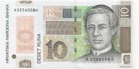 Хорватия, 10 кун, 2004 г