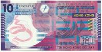 Гонконг, 10 долларов, 2007 г