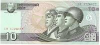 Северная Корея, 10 вон, 2002 год