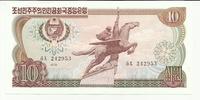 Северная Корея, 10 вон, 1978 год