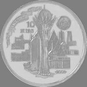 10-летие столицы РК г.Астана