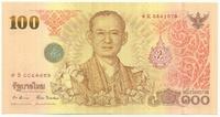 Таиланд, 100 бат, 2012 г