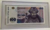 Капсула для банкнот. Германия