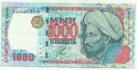 1000 тенге 2000 года XF
