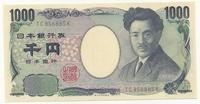 Япония, 1000 йен, 2004 г