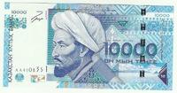 10000 тенге 2003 года - UNC