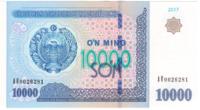 Узбекистан, номинал 10 000 сум, 2017 год
