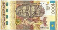 1000 тенге Культегин (серия замещения ЛЛ UNC)