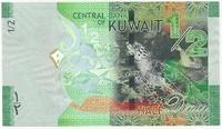 Кувейт, 1/2 динара, 2014 г