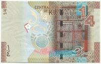 Кувейт, 1/4 динара, 2014 г