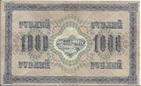 1000 рублей, 1917 год