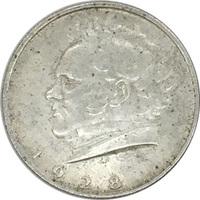 Австрия, 2 шиллинга, 1928 год, 100 лет со дня смерти Франца Шуберта, серебро