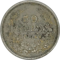 Болгария, 50 лева, 1940 год, Борис III, серебро