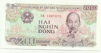 Вьетнам, 2000 донг, 1988 год