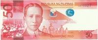 Филиппины, 50 песо, 2010г