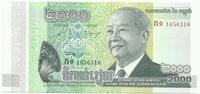Камбоджи, 2000 риелей, 2013г