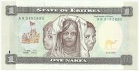 Эритрея, 1 накфа, 1997г