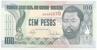Гвинея-Бисау, 100 песо, 1990г