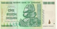 Зимбабве, 1 миллион долларов, 2008г