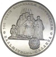 500 лет казацким поселениям. Кальмиусская паланка - Украина, 5 гривен, 2005 год