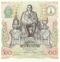 Таиланд, 60 бат, юбилейная
