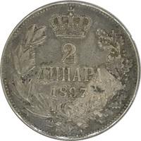 Сербия, 2 динара, 1897 г., Александр I король Сербии, серебро