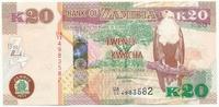 Замбия, 20 квача, 2012