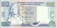 Кипр, 20 фунтов, 2004 г