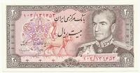 Иран, 20 риал, 1974 г