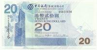 Гонконг, 20 долларов, 2006 г