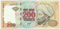 200 тенге 1999 года UNC