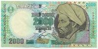 2000 тенге 2000 года UNC